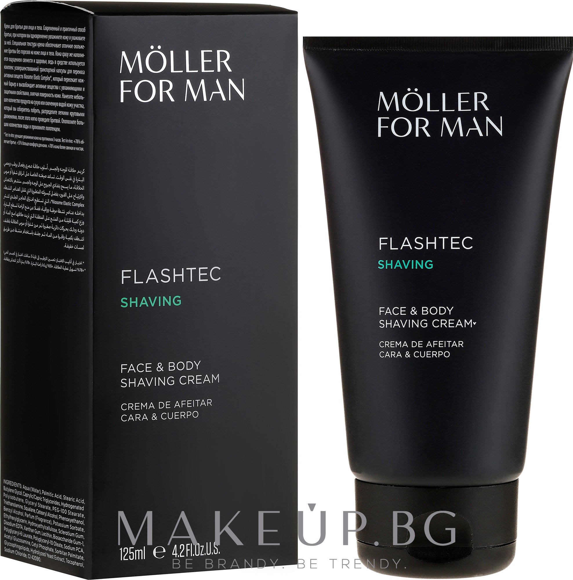 Крем за бръснене - Anne Moller Man Flashtec Shaving Face And Body Shaving Cream — снимка 125 ml