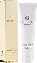 Парфюми, Парфюмерия, козметика Балсам за тяло - Herla Gold Supreme 24k Gold Shimmer Firming Body Balm