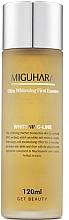 Парфюмерия и Козметика Изсветляваща есенция за лице - Miguhara Ultra Whitening First Essence