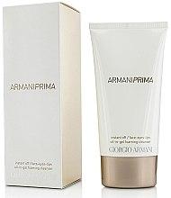 Парфюмерия и Козметика Почистващо гел-масло - Giorgio Armani Prima Oil-In-Gel Foaming Cleanser