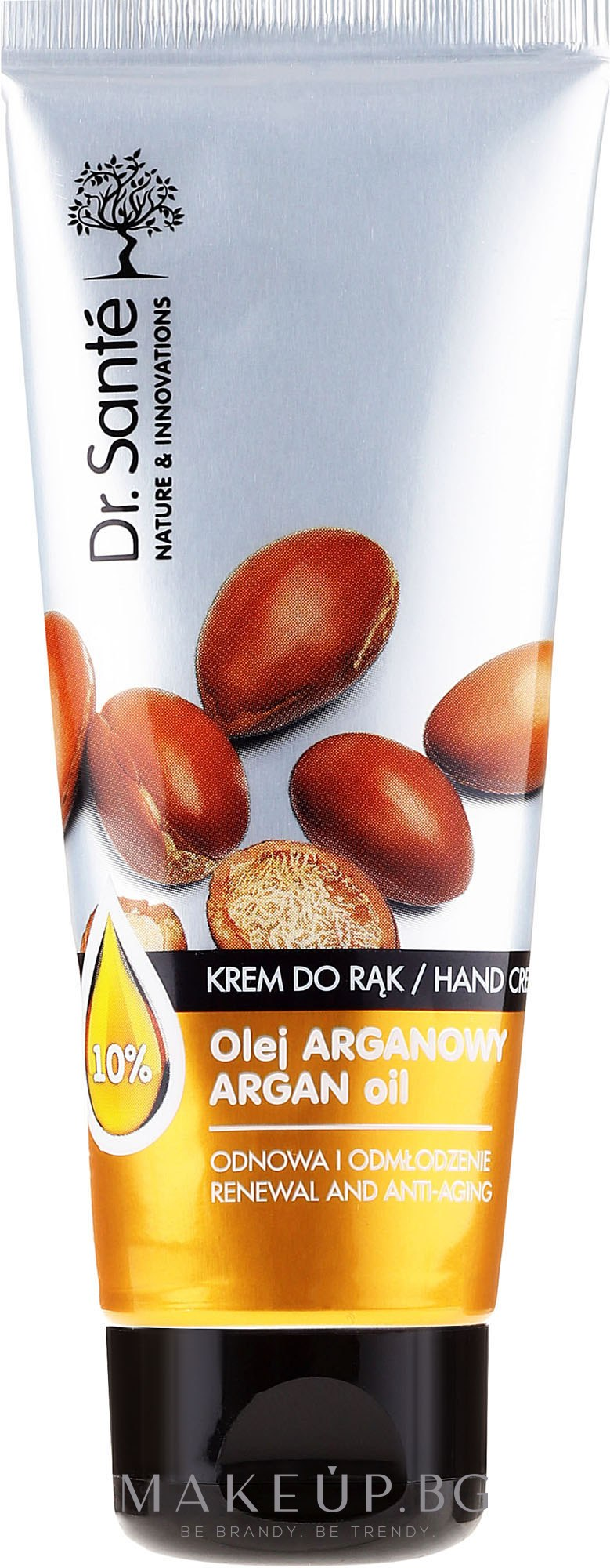 Регенериращ крем за ръце - Dr. Sante Hand Cream Argan Oil — снимка 75 ml