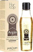 Парфюмерия и Козметика Елексир за нормална коса с масло от арган без изплакване - PostQuam Argan Sublime Hair Care Normal Hair Elixir
