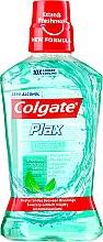 Парфюмерия и Козметика Вода за уста - Colgate Plax Multi-Protection