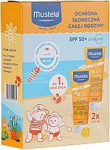 Парфюми, Парфюмерия, козметика Слънцезащитен комплект - Mustela Baby Sun Protection Set (b/lot/2x100ml)
