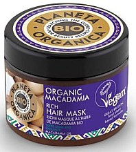 Парфюмерия и Козметика Маска за блясък на косата - Planeta Organica Organic Macadamia Rich Hair Mask