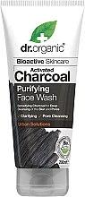 Парфюми, Парфюмерия, козметика Гел за почистване на лице с активен въглен - Dr. Organic Activated Charcoal Face Wash