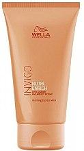 Парфюмерия и Козметика Термоактивна маска за коса - Wella Professionals Invigo Nutri-Enrich Warming Express Mask