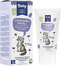 Парфюмерия и Козметика Магическо масло за вана - Baby EcoLogica Bath Oil