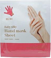 Парфюми, Парфюмерия, козметика Памучна маска за ръце - Holika Holika Baby Silky Hand Mask Sheet