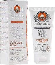 """Парфюми, Парфюмерия, козметика Нощен крем за лице """"Активно подмладяване"""" след 50 години - Рецептите на баба Агафия White Agafia Natural Facial Night Cream"""