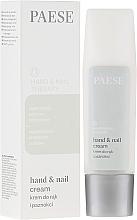 Парфюмерия и Козметика Крем за ръце и нокти - Paese Hand & Nail Therapy Cream