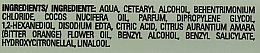 Балсам за коса с масло от нероли и бял жасмин - Love Beauty&Planet Neroli Oil & White Jasmine Conditioner — снимка N3