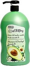 Парфюми, Парфюмерия, козметика Шампоан за коса и душ гел 2в1 с масло от авокадо - Bluxcosmetics Naturaphy