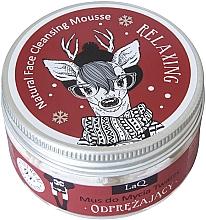 """Парфюмерия и Козметика Почистващ мус за лице """"Pralinka"""" - LaQ Natural Face Cleansing Mousse Relaxing Pralinka"""