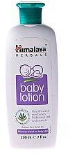 Парфюми, Парфюмерия, козметика Детски лосион за тяло - Himalaya Herbals Baby Lotion