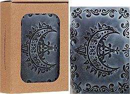Парфюмерия и Козметика Твърд сапун с активен въглен - Wooden Spoon Bar Soap
