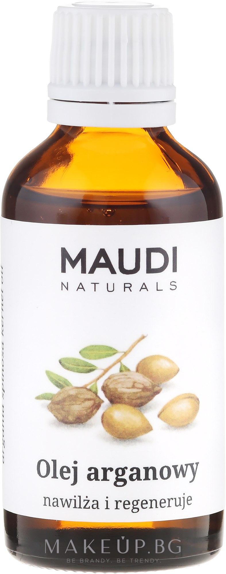 Арганово масло - Maudi Naturals — снимка 50 ml