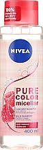 Парфюмерия и Козметика Мицеларен шампоан за боядисана коса - Nivea Pure Color Micellar Shampoo
