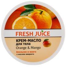 Парфюмерия и Козметика Крем-масло за тяло с портокал и манго - Fresh Juice Orange & Mango