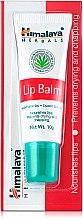 Парфюми, Парфюмерия, козметика Балсам за устни - Himalaya Herbals Lip Balm