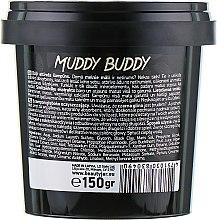 """Дълбоко почистващ шампоан за коса с черна глина """"Muddy Buddy"""" - Beauty Jar Extra Cleansing Shampoo — снимка N3"""