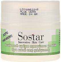 Парфюмерия и Козметика Хидратиращ крем за лице с алое вера - Sostar Moisturizing Face Cream With Aloe Vera