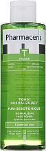 Парфюмерия и Козметика Нормализиращ тоник за лице - Pharmaceris T Puri-Sebotonique Normalizing Toner
