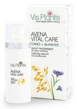 Парфюми, Парфюмерия, козметика Серум за лице за чувствителна кожа - Vis Plantis Avena Vital Care for Sensitive Skin Serum