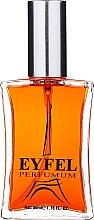 Парфюмерия и Козметика Eyfel Perfume S-3 - Парфюмна вода