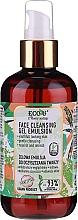 Парфюмерия и Козметика Почистваща гел-емулсия за лице - Eco U Face Cleansing Gel Emulsion