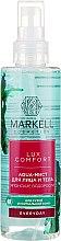 """Парфюмерия и Козметика Аква-спрей за лице и тяло """"Японски водорасли"""" - Markell Cosmetics Lux-Comfort"""