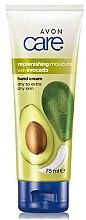 Парфюми, Парфюмерия, козметика Крем за ръце с авокадо - Avon Care Replenishing Moisture With Avocado
