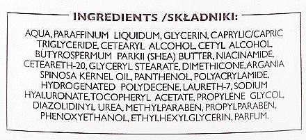 Подхранващ крем за лице с арганово масло - Anida Medisoft — снимка N3