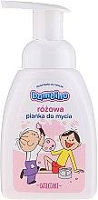 Парфюмерия и Козметика Детска измиваща пяна за ръце и тяло, розова - Nivea Bambino Kids Bath Foam Pink