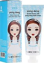 Парфюмерия и Козметика Подхранващ крем за ръце с млечни протеини - The Orchid Skin Flower Milk Pong Dang Hand Cream