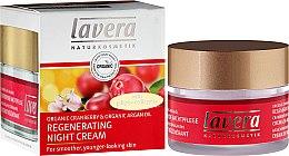 Парфюми, Парфюмерия, козметика Нощен крем за лице - Lavera Regenerating Night Cream