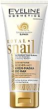 Парфюмерия и Козметика Крем-маска за интензивно възстановяване на ръцете - Eveline Cosmetics Royal Snai