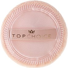 Парфюми, Парфюмерия, козметика Гъба за пудра, 6494 - Top Choice