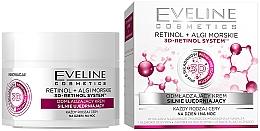 "Парфюмерия и Козметика Крем против стареене ""Интензивен лифтинг"" за всеки тип кожа - Eveline Cosmetics Retinol+Sea Algae Intensely Firming Rejuvenating Cream"