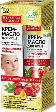 "Крем-масло за лице ""Интензивно подхранване"" за нормална и комбинирана кожа - Fito Козметик"