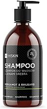 Парфюмерия и Козметика Шампоан за коса с бергамот и ревен - HiSkin Bergamot & Rhubarb Shampoo