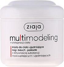 """Парфюми, Парфюмерия, козметика Укрепващо масло за тяло """"Rebuild"""" - Ziaja Rebuild Firming Body Butter"""