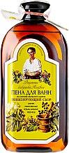 """Пяна за вана със сапунен корен """"Тонизираща колекция"""" - Рецептите на баба Агафия — снимка N1"""