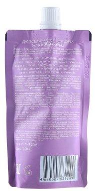 """Успокояваща маска за лице """"Даурска лилия"""" - Рецептите на баба Агафия — снимка N2"""