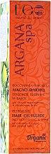 Парфюмерия и Козметика Възстановяващо масло-флуид за силно увредена и боядисана коса - ECO Laboratorie Argana SPA Regenerating Oil-Fluid