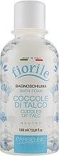 Парфюмерия и Козметика Пяна за вана - Parisienne Italia Fiorile Cuddles Of Talc Bath Foam