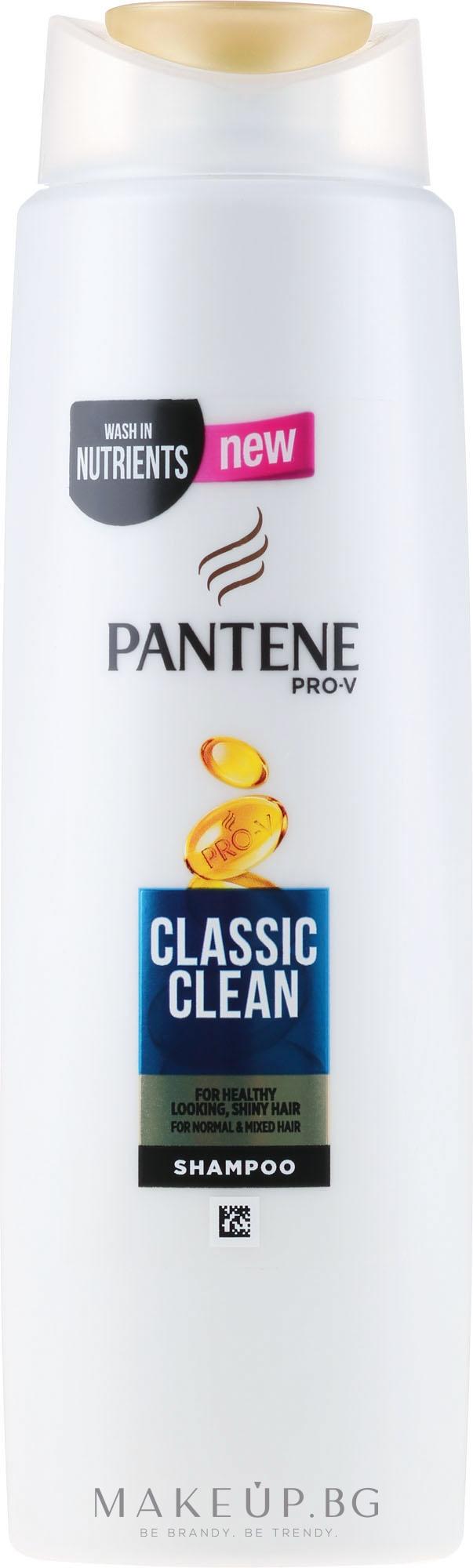 """Шампоан за коса """"Класическа чистота"""" - Pantene Pro-V Classic Clean Shampoo — снимка 270 ml"""