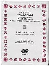 Парфюмерия и Козметика Хидрогелна маска за лице - Whamisa Organic Flowers Hydrogel Mask