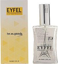 Парфюми, Парфюмерия, козметика Eyfel Perfume K-76 - Парфюмна вода