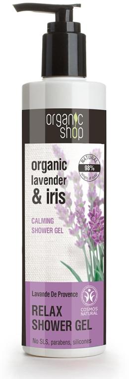 "Успокояващ душ гел ""Провансалска лавандула"" - Organic Shop Organic Shop Organic Lavender and Iris Relax Shower Gel"